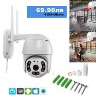 Безжична камера 2MPX