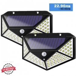 2 Броя Водоустойчива градинска соларна лампа 270 °