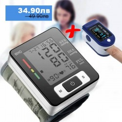 Комплект Апарат за измерване на кръвно налягане UKC и Оксиметър пулсомер