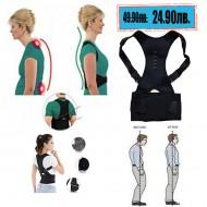 Колан за поддръжка на гърба