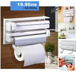 Поставка за кухненска хартия и фолио 3 в 1