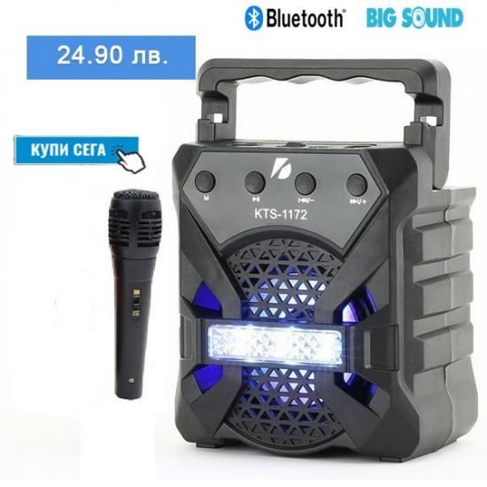 Безжична, Bluetooth колонка с микрофон KTS-1172