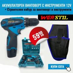 Акумулаторен винтоверт с инструменти 12V и строителен кобур